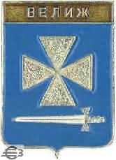 фото флаги смоленская область